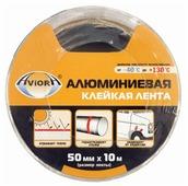 Клейкая лента алюминиевая Aviora 302-053, 50 мм x 10 м