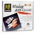 MIDORI Набор для суши, 410 г