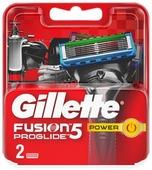 Кассеты сменные GILLETTE Fusion ProGlide Power 2 штуки (7702018085927)
