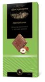 Шоколад Коммунарка молочный с леcным орехом