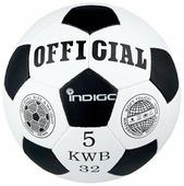 Футбольный мяч Indigo OFFICIAL 1132