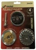 Набор насадок SKRAB Отрезные диски с держателем 34450