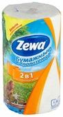 Полотенца бумажные Zewa 2 в 1 двухслойные