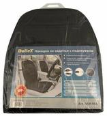 Накидка Dollex 950х450 мм, с э/подогревом и регулятором