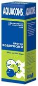 Aquacons против водорослей средство для борьбы с водорослями