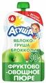 Пюре Агуша яблоко, груша, брокколи (с 6 месяцев) 90 г, 1 шт.