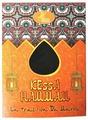 Мочалка We're We Care традиционная Марокканская рукавичка Кесса для пилинга и очищения кожи, повышенной жесткости