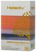 Чай черный Heladiv Pekoe Classic black tea