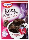 Dr. Oetker Смесь для приготовления Кекс в чашке шоколадный, 0.055 кг