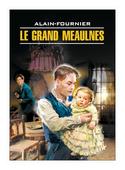 """Ален-Фурнье """"Большой Мольн. Книга для чтения на французском языке"""""""