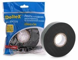 Клейкая лента монтажная Dollex ET-225, 22 мм x 5 м