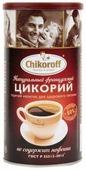 Цикорий Chikoroff Французский натуральный без кофеина порошок