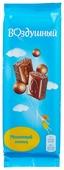 Шоколад Воздушный молочный