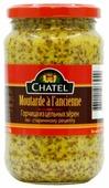 Горчица Chatel Из цельных зёрен, 370 г