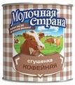 Сгущенка Молочная страна кофейная 9%, 380 г