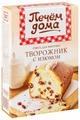 Печём Дома Смесь для выпечки кекса Творожник с изюмом, 0.3 кг