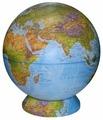 Глобус ландшафтный Глобусный мир 420 мм (10362)