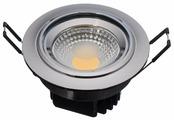 Встраиваемый светильник De Markt 637015701 Круз