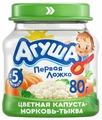 Пюре Агуша цветная капуста, морковь и тыква (с 5 месяцев) 80 г, 1 шт.