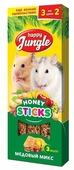 Лакомство для грызунов Happy Jungle Honey sticks Медовый микс 3 вкуса