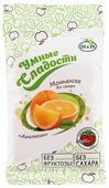 Карамель леденцовая Умные сладости Монпансье без сахара со вкусом апельсина 55 г