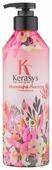 KeraSys шампунь Perfumed Blooming&Flowery