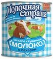Сгущенное молоко Молочная страна цельное с сахаром 8.5%, 380 г