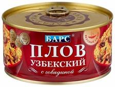 БАРС Плов узбекский с говядиной 325 г