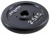 Диск Starfit BB-204 2.5 кг