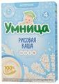 Каша Умница молочная рисовая (с 4 месяцев) 200 г