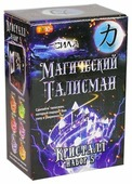 Набор для исследований Ракета Набор для выращивания кристаллов 5 Магический талисман. Сила (Р-2084)