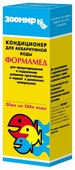 Зоомир Препарат формамед для профилактики и лечения рыб 50мл (от ихтиофтириоза, триходиноз, костиоза и др)