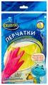 Перчатки Celesta хозяйственные с хлопковым напылением