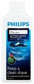 Жидкость для чистки Philips HQ200/50