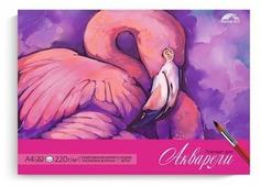 Планшет для акварели Феникс Фламинго 29 х 21.5 см, 220 г/м², 20 л.