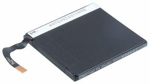 Аккумулятор Pitatel SEB-TP326 для Nokia Lumia 925