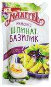 Майонез Махеевъ Шпинат/базилик 50.5%