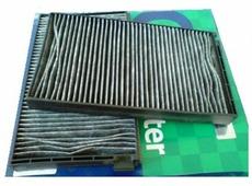 Комплект салонных фильтров Parts-Mall PMAC28