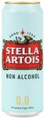 Пиво безалкогольное светлое Stella Artois 0,45 л