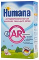 Смесь Humana AR (c рождения) 400 г