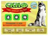 Корм для собак Скиф Говядина и рис для взрослых собак всех пород