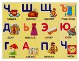 Кубики Играем вместе Азбука. Простоквашино 248902