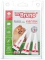 Капли от блох и клещей Mr.Bruno Green Guard для собак и щенков