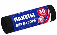 Мешки для мусора Avikomp 30 л (20 шт.)