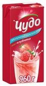 Молочный коктейль Чудо Со вкусом клубники 1.6%, 914 мл