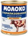 Сгущенное молоко Молочная страна стерилизованное цельное без сахара 7.8%, 320 г