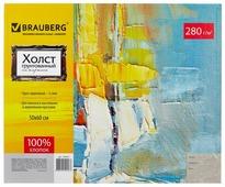 Холст BRAUBERG ART CLASSIC на картоне 50 х 60 см (190623)