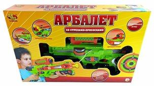Арбалет ABtoys (S-00056)