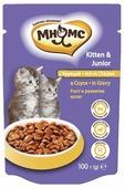 Корм для котят Мнямс с курицей 100 г (кусочки в соусе)