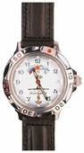 Наручные часы Восток 811241